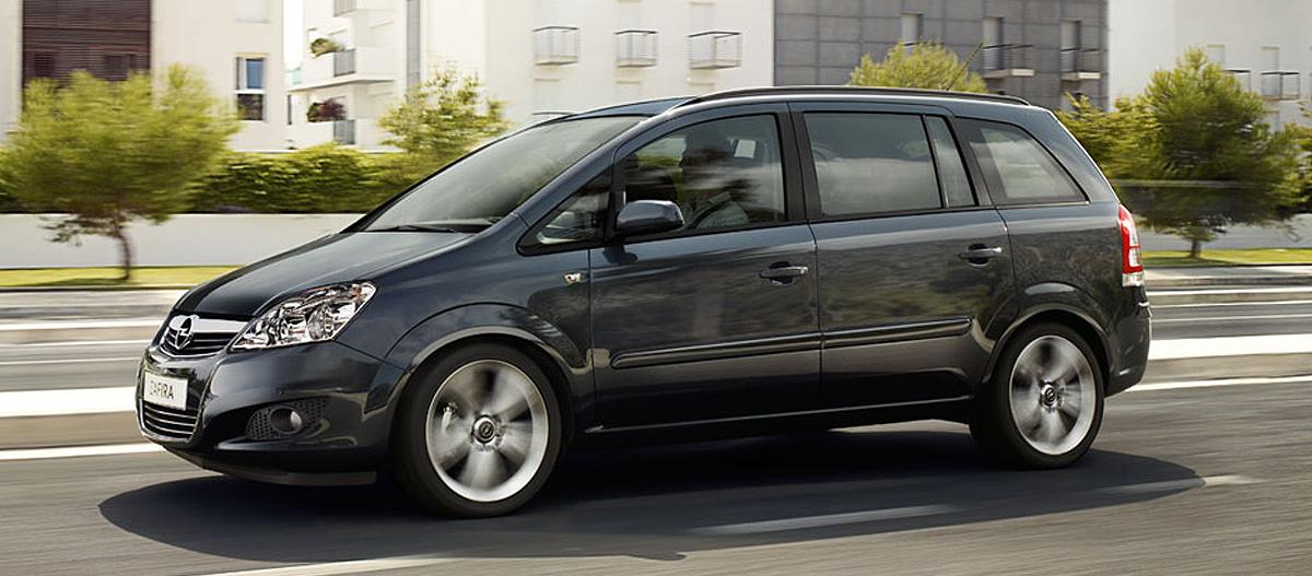 Opel Zafira Family (Опель Зафира Фемели)