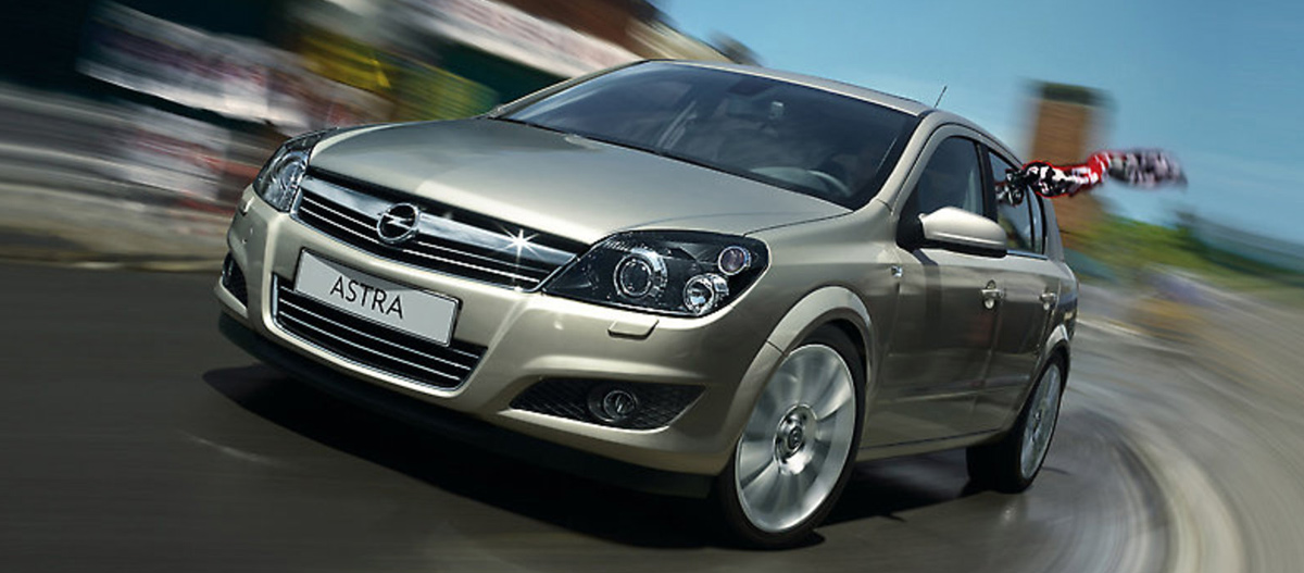 Opel Astra Family (Опель Астра Фемели)