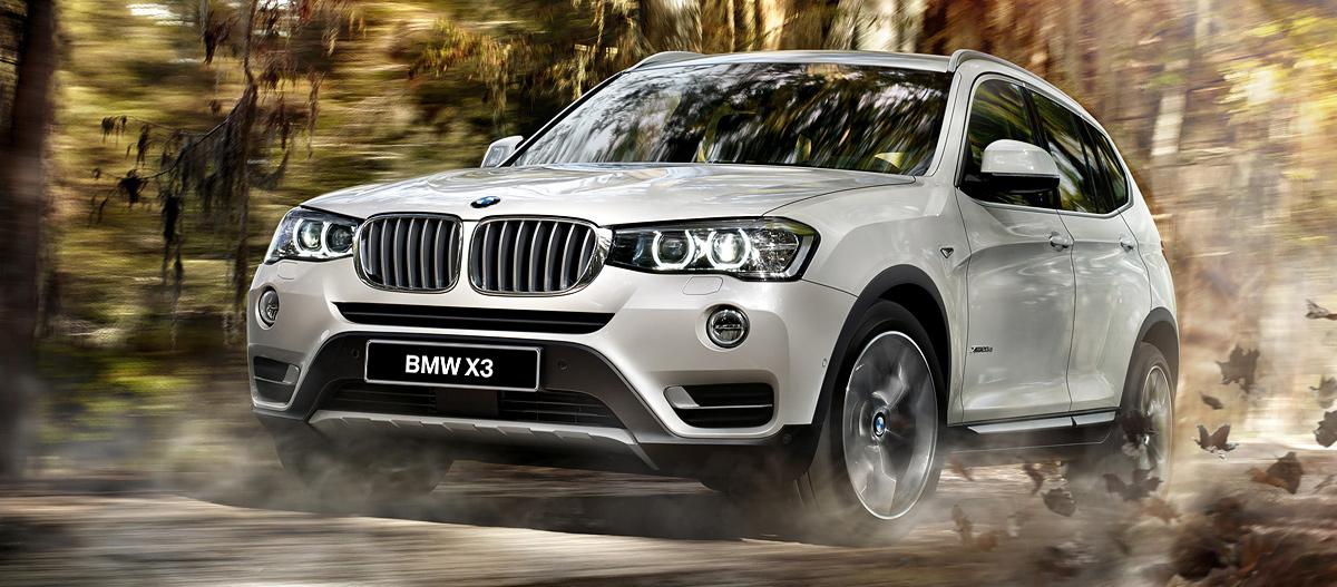 BMW X3 (БМВ Х3)