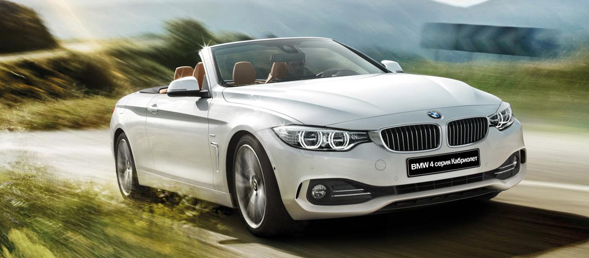 BMW 4-er (БМВ 4 серии)
