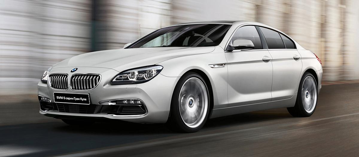 BMW 6-er Gran Coupe (БМВ 6 серии Гран Купе)