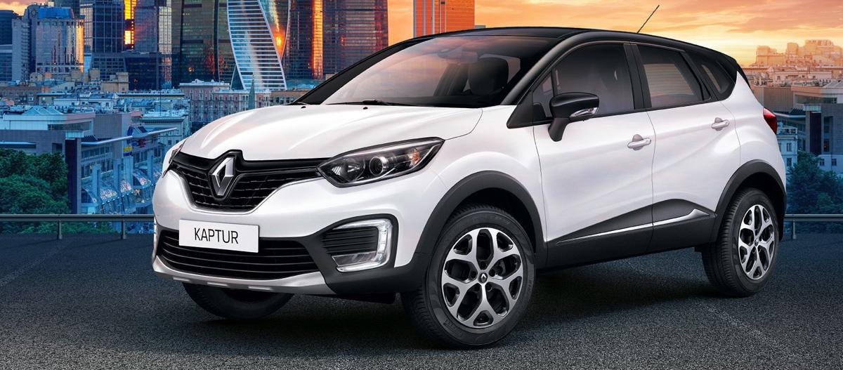 Renault Kaptur (Рено Каптур)