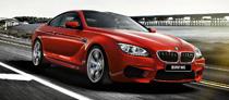 BMW M6 (БМВ М6)
