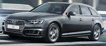 Audi A4 Avant (Ауди А4 Авант)