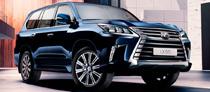 Lexus LX (Лексус ЛХ)