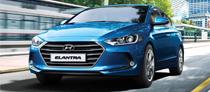 Hyundai Elantra (Хендай Элантра)